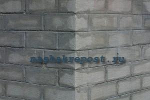 Ремонт шлакового дома своими руками 99