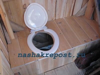 Седло дачного туалета