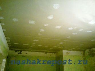 Шпаклевка потолка из потолка из
