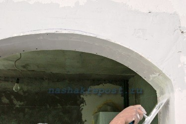 выведение углов арки