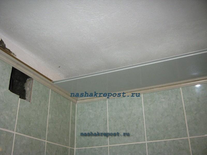 Потолок в ванной из панелей пвх своими