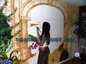 рисунки на стенах в комнате