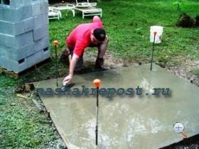 Заравнивание поверхности плиты фундамента