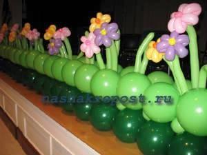дорожка из шариков