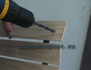 сверление отверстий в крайних рейках стола