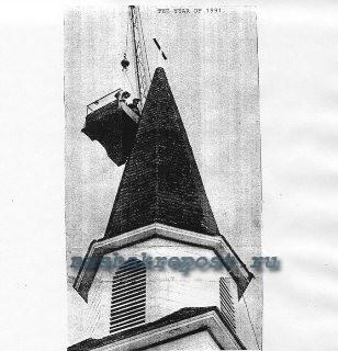 Пирамидальная крыша