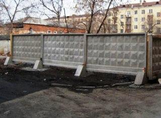 бетонное ограждение стройки