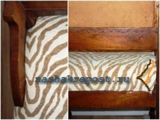 подрезка ткани при перетяжки стула