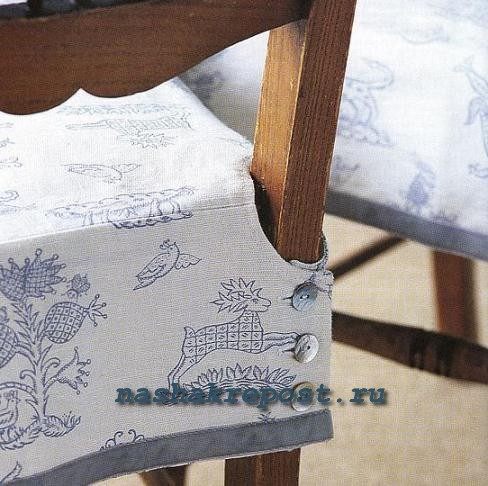 Как сделать чехол на стул своими руками