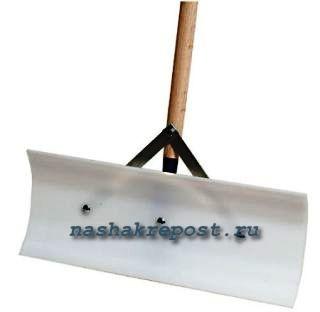 лопата для снега своими руками