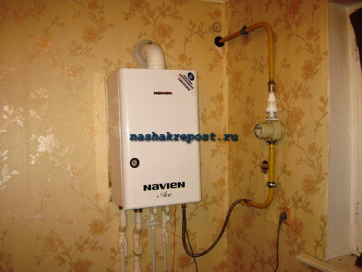 газовых установок и