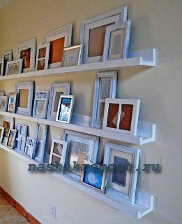 полки для фотографий на стену