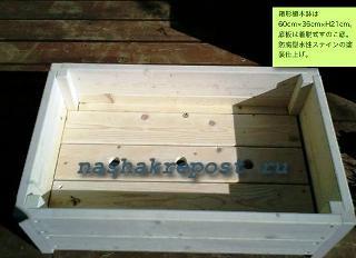 Ящик для посторения минисада камней