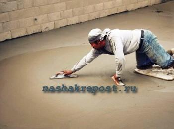 ручное железнение бетонных полов