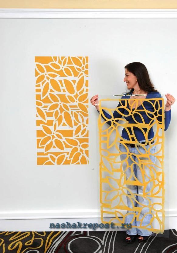 Покрасить стену своими руками
