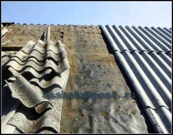 Ремонт шифера на крыше