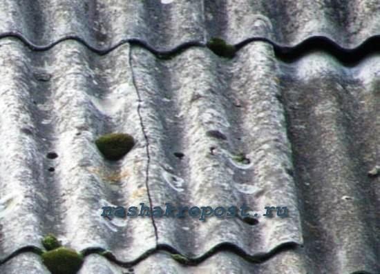 Протекает крыша своими руками